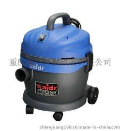 220V小型工业吸尘器   机型WX-1020 高品质
