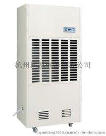 电子仪器专用除湿机 TE-240C工业除湿机 除湿器