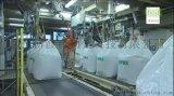 自動稱重噸袋大袋集裝袋太空袋包裝機