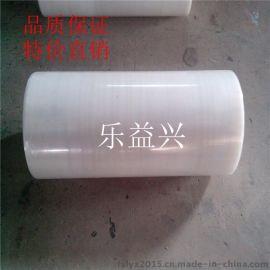 乐益兴pe膜生产厂家 全新料PE保护膜 pe静电保护膜 现货供应