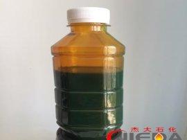 抽出油 糠醛抽出油 减四线