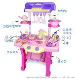 PARKFIELD 站立式 宝宝学做饭 儿童仿真过家家厨房套装益智玩具