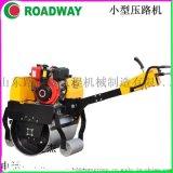 壓路機,RWYL24C小型駕駛式壓路機,手扶式壓路機,液壓光輪振動壓路機