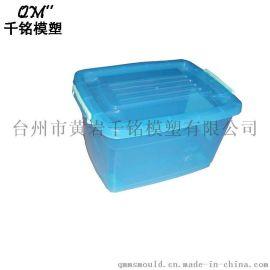 厂家推荐乐扣塑料模具 乐扣模具 塑料盒模具