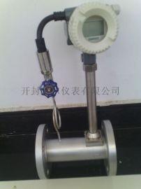 LUGB型DN150 智能涡街流量计(蒸汽流量计)法兰连接