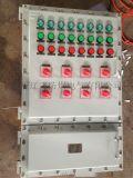 BXMD酒厂防爆配电箱
