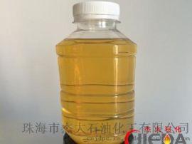 橡胶软化油200# 软化油 橡胶填充油 橡胶油