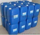 漂液 杀菌漂白专用 工业级次氯酸钠