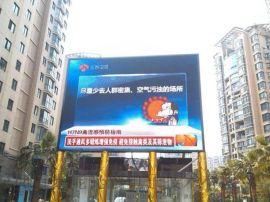 聚能光彩香港户外p6  大屏幕