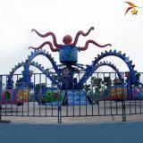旋轉大章魚 兒童大型遊樂設備廠家直銷