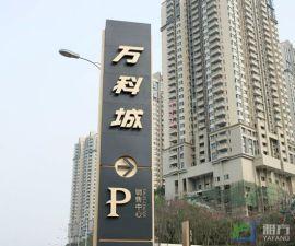 精神堡垒制作 北京艺术造型金属雕塑加工厂家