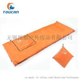 TOUCAN-橘黄抱枕信封式户外睡袋