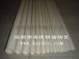 工业陶瓷 氧化铝陶瓷轴