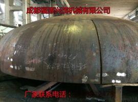 成都3600大口径压力容器封头福源兴茂生产厂