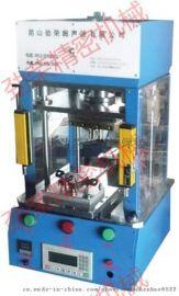 热熔机/热板机