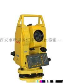 西安测绘仪器校准维修检定13891913067