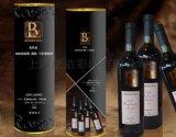 廠家量身定製紅酒紙盒包裝 酒禮盒包裝盒 上海印刷廠
