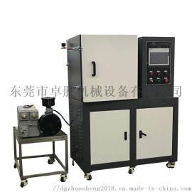 卓胜(厂家直销)中小型实验室压片机、平板硫化机