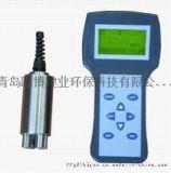 便攜式污泥濃度計/懸浮物測定儀