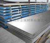 聊城420不鏽鋼板,40J2不鏽鋼板