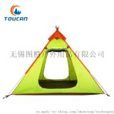 图橙户外TRZP992-220*220*180 印第安帐篷 野外铝杆遮阳篷 印第安金字塔帐篷