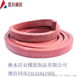 制品型遇水膨胀胶条A昆明制品型遇水膨胀胶条专业生产商