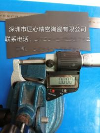 热压氮化硅陶瓷薄片定制加工热压氮化硅陶瓷