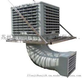 工业冷风机厂家地址,养殖场冷风机制造商