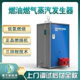 養豬用蒸汽鍋爐養殖廠燃油燃氣小型免檢鍋爐