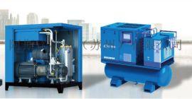 上海凯群SE-20PM永磁变频螺杆空压机