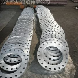 碳钢法兰DN15-200库存发货     可按图定制    沧州乾启欢迎来电详询