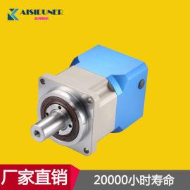 深圳行星减速机同轴式斜齿轮减速箱双级10比减速器