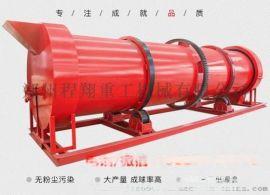 宁夏建年产1万吨小型鸡粪有机肥生产线设备要多少钱