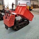 柴油自卸履带运输车 湖南履带运输车 履带运输车
