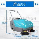 小区环境道路清扫电动手推式扫地机