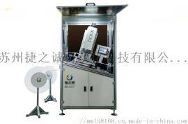 PVDF管式膜焊接设备