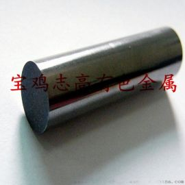 钽电极棒 钽棒牌号Ta1 钽材料纯度99.95