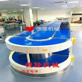 180度食品皮带传送带输送机360度环形输送流水线
