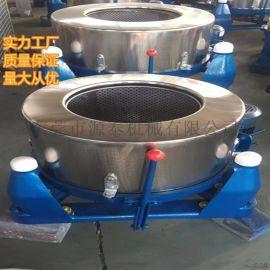 广东工业脱水机 蔬菜离心脱水机 不锈钢食品脱水机