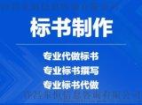 许昌鄢陵专业投标书制作 专业投标书制作