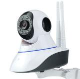 家庭无线监控摄像头