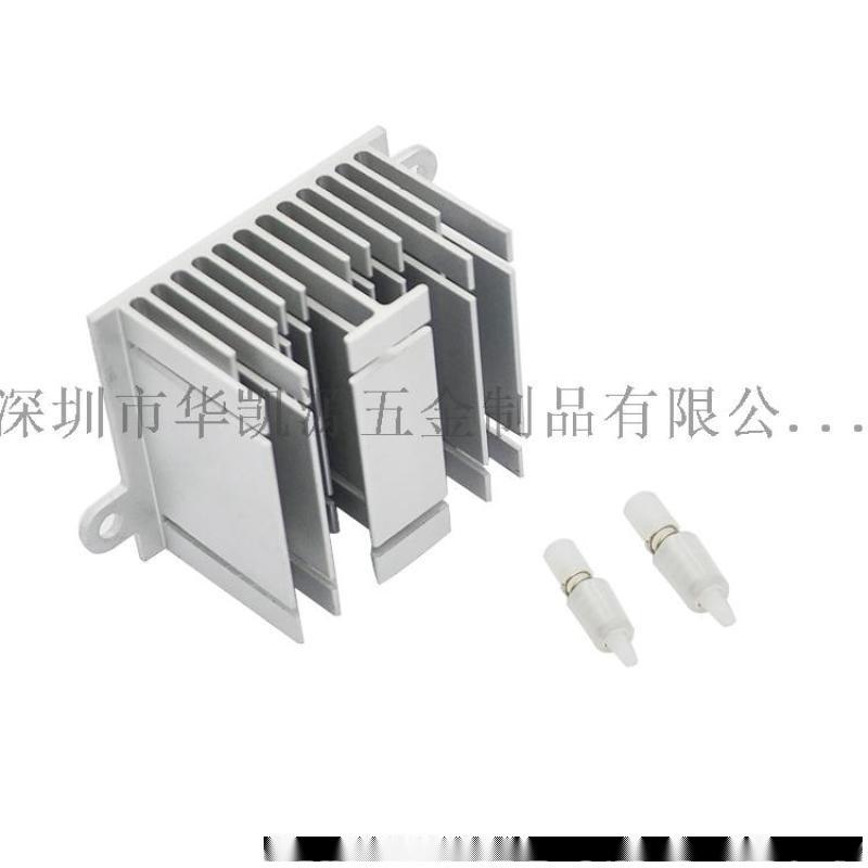 东莞深圳定制Led路灯散热片.芯片散热片