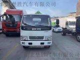 5吨东风多利卡全新车已上户厂家直销,可异地审
