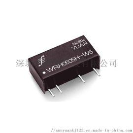 电能表专用6KVAC高隔离防静电DC/DC模块电源