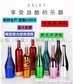 电镀玻璃瓶 镀光750ml洋酒瓶起泡酒瓶