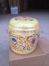 上饶陶瓷寿盒、骨灰棺材生产厂家