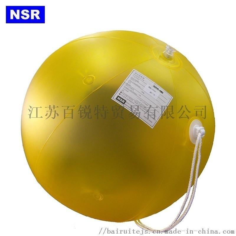 新阳升 NRR-100船用折叠式雷达反射器CCS