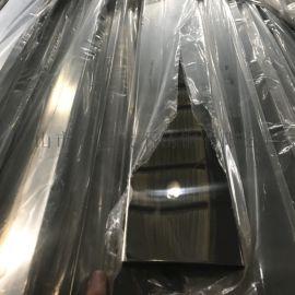 304不锈钢矩形管,镜面不锈钢矩形管