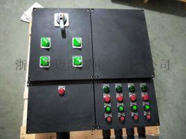 防腐配電箱