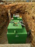 屠宰肉豬場地埋一體化污水處理設備MBR工藝
